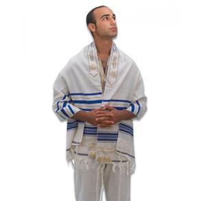 Tallit Blue/Gold/Silver Prayer shawl -
