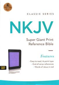 NKJV Bible Reference Super Giant Print Leathersoft -