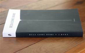 Huia Come Home -