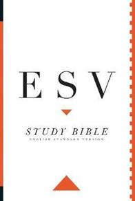 ESV Bible Study Personal Hardcover -