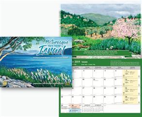 Picturesque Israel Calendar -