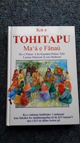 Tongan Lion Childrens Bible (Ko E Tohitapu Ma a e Fanau) -