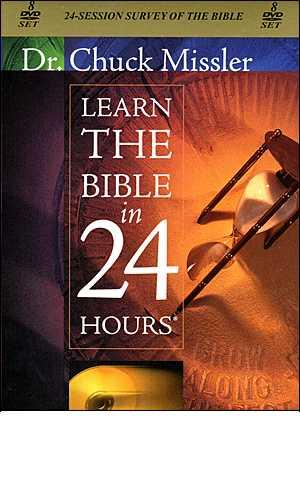 Learn the Bible in 24 Hours | Chuck Missler