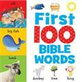 First-100-Bible-Words