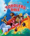 Read-to-Me-Toddlers-Bible-Board-Book