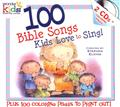 100-Bible-Songs-Kids-Love-to-Sing!-(With-Colouring-Pages)